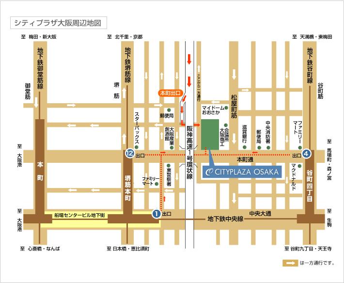 シティプラザ大阪周辺地図